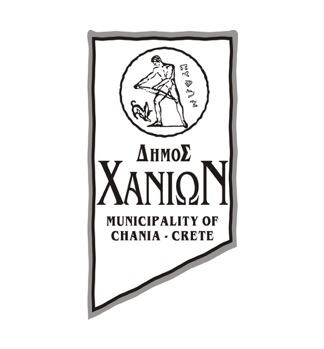 Δήμος Χανίων