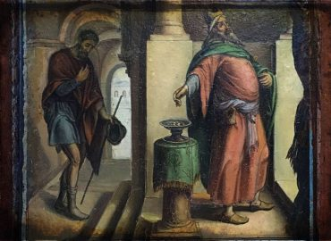 Τελώνης και Φαρισαίος